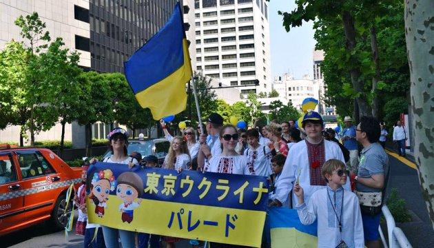 تحديد موعدا لافتتاح مدرسة الأحد الأوكرانية الثالثة في اليابان خلال أبريل