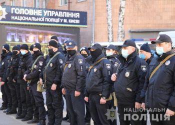 توجه مفرزة من ضباط شرطة كييف إلى منطقة حماية البيئة