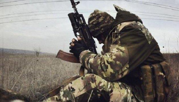 دونباس تحت القصف، انتهاك وقف اطلاق النار 13 مرة
