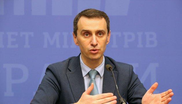 رئيس صحة الدولة الطبيب فيكتور لياشكو