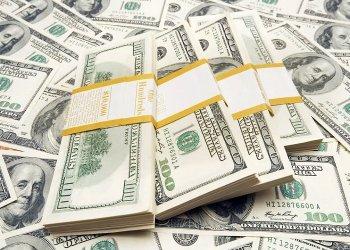 سعر صرف العملات الاجنبية امام الهريفينا