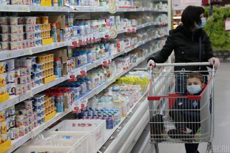 سوق الغذاء الاوكراني سيشهد تغيرات في الاسعار