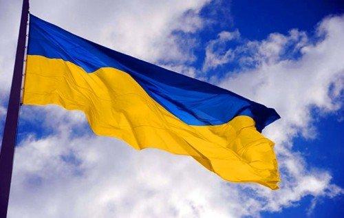 علم اوكرانيا
