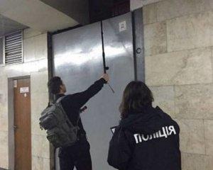 مترو كييف