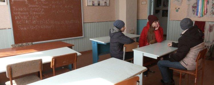 مجتمع Lutsk يغلق المدارس