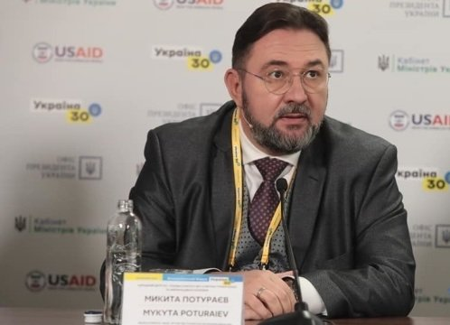 مجلس النواب الاوكراني يناقش مشروع قانون وسائل الإعلام