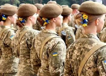 100 امراة اوكرانية تعمل كقائدة فصيلة