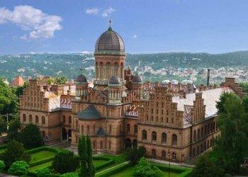 أقدم جامعة في أوكرانيا