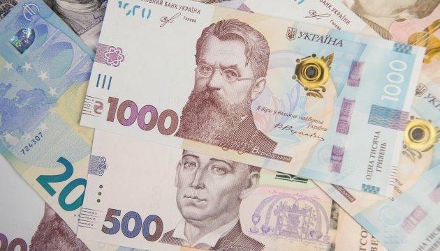 البنك الوطني الاوكراني يعزز سعر الهريفينا إلى 27.82