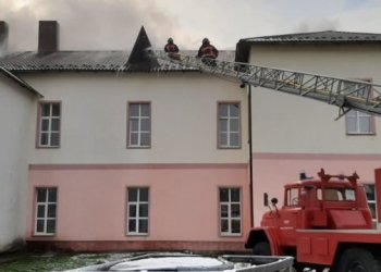 اندلاع حريق في مستشفى في ريكارباتيا و اجلاء أكثر 37 شخص