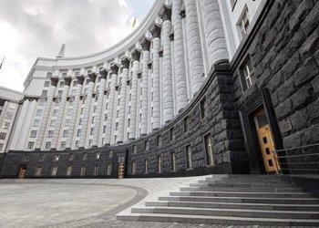 مجلس الوزراء يتبرع بمبلغ 6.5 مليار غريفنيا لبرنامج الضمان الطبي لشراء لقاحات كورونا