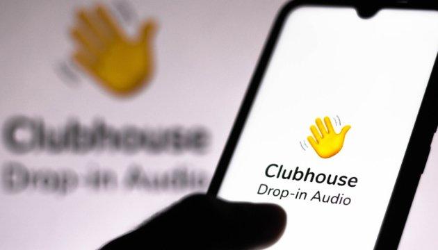 تويتر يريد شراء التطبيق المشهور Clubhouse