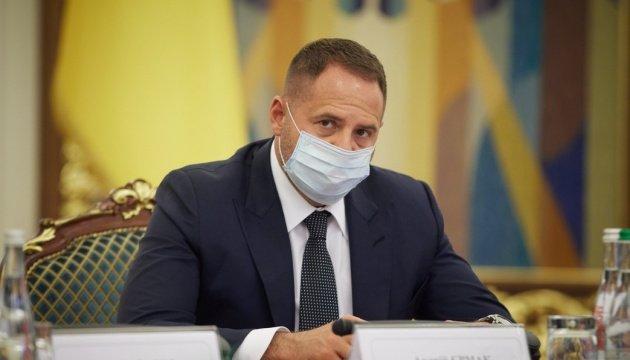 يرماك يطالب الولايات المتحدة بنشر أنظمة صواريخ باتريوت في أوكرانيا
