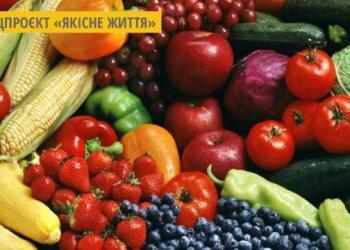 39 مزرعة في لفيف تنتج منتجات عضوية
