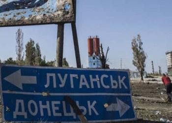 الحالة الامنية والصراع في شرق اوكرانيا 10 مايو
