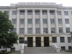 أكاديمية خاركيف الحكومية لطب الحيوان