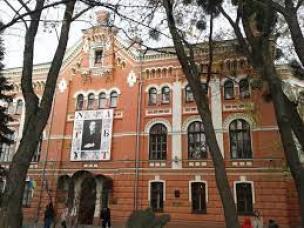 الأكاديمية الوطنية للفنون الجميلة والعمارة