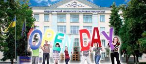 الجامعة الوطنية لتكنولوجيا الأغذية