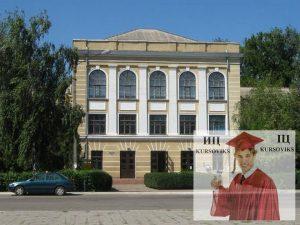 جامعة ازمايلسكي الحكومية للعلوم الإنسانية