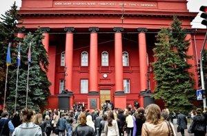 جامعة بوريس هرين شينكو في كييف