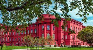 جامعة تاراس شيفتشينكو الوطنية في كييف