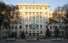جامعة خاركوف الطبية الوطنية
