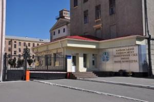 جامعة خاركوف الوطنية للقوات الجوية
