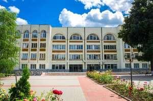 جامعة دروبيتش الحكومية التربوية