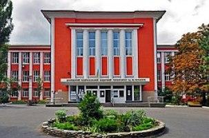 جامعة دونيتسك الطبية الوطنية
