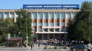 جامعة كريفي ريه الوطنية
