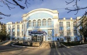 جامعة لوهانسك الزراعية الوطنية