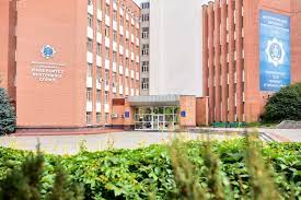 جامعة ولاية دنيبروبتروفسك للشؤون الداخلية