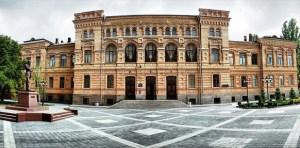 فولوديمير فينيتشينكو الجامعة التربوية الحكومية الأوكرانية المركزية