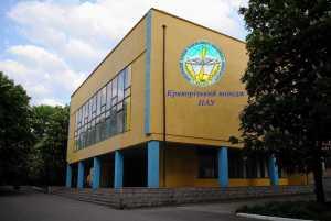 كلية كريفي ريه التابعة لجامعة الطيران الوطنية