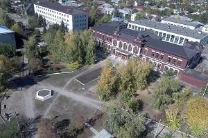 مؤسسة جامعة تاراس شيفتشينكو لوهانسك الوطنية