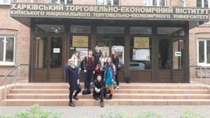 معهد أوديسا للتجارة والاقتصاد، جامعة كييف الوطنية للتجارة والاقتصاد