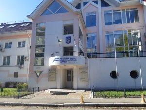 معهد تدريب الموظفين التابع لدائرة التوظيف الحكومية في أوكرانيا