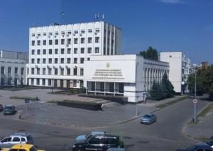 معهد خاركيف الإقليمي للإدارة العامة التابع للأكاديمية الوطنية للإدارة العامة