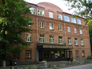 معهد خاركيف للتجارة والاقتصاد، جامعة كييف الوطنية للتجارة والاقتصاد
