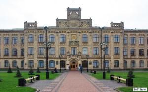 معهد كييف البوليتكنيك