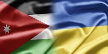 أوكرانيا والأردن لديهما فرص كثيرة لتعزيز التعاون