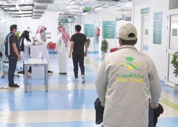 استقرار الوضع الوبائي في السعودية
