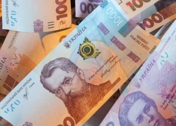 البنك الوطني الاوكراني يحدد سعر صرف الهريفنيا مقابل اليورو والدولار