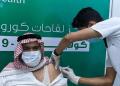 السعودية تعلن عن 11 حالة وفاة جديدة بكوفيد -19