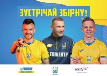 المنتخب الأوكراني يعود اليوم إلى وطنه من يورو 2020