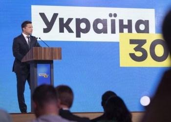 """زيلينسكي يفتتح منتدى """"أوكرانيا 30 اللامركزية"""""""