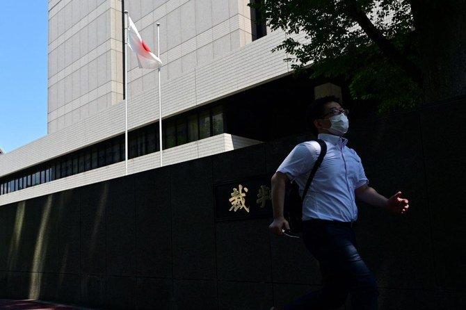 محكمة طوكيو تحكم مواطنين امريكيان بالسجن بتهمة مساعدة غصن على الفرار من اليابان
