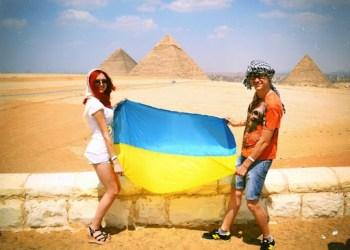 مصر تحتل المركز الثالث بين أكثر الدول التي يذهب إليها الأوكرانيون