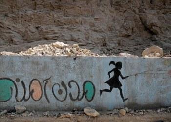 مصر تشدد العقوبة على التحرش الجنسي