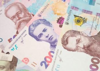 البنك الوطني الاوكراني يحدد سعر صرف الهريفينا عند 26.84